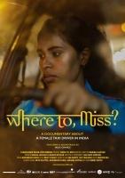 wfilm_wheretomiss_plakat_web.j